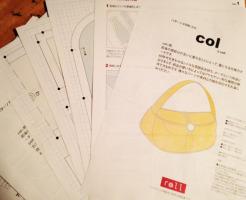 col netprint