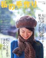 news-zassi-150