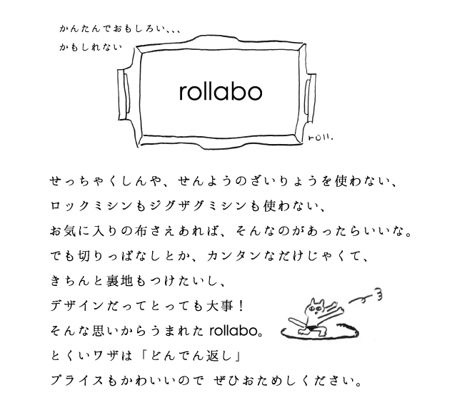 rollabotopmessage-s