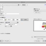 Adobe ReaderのPDF印刷ってこんな機能があるんですね。